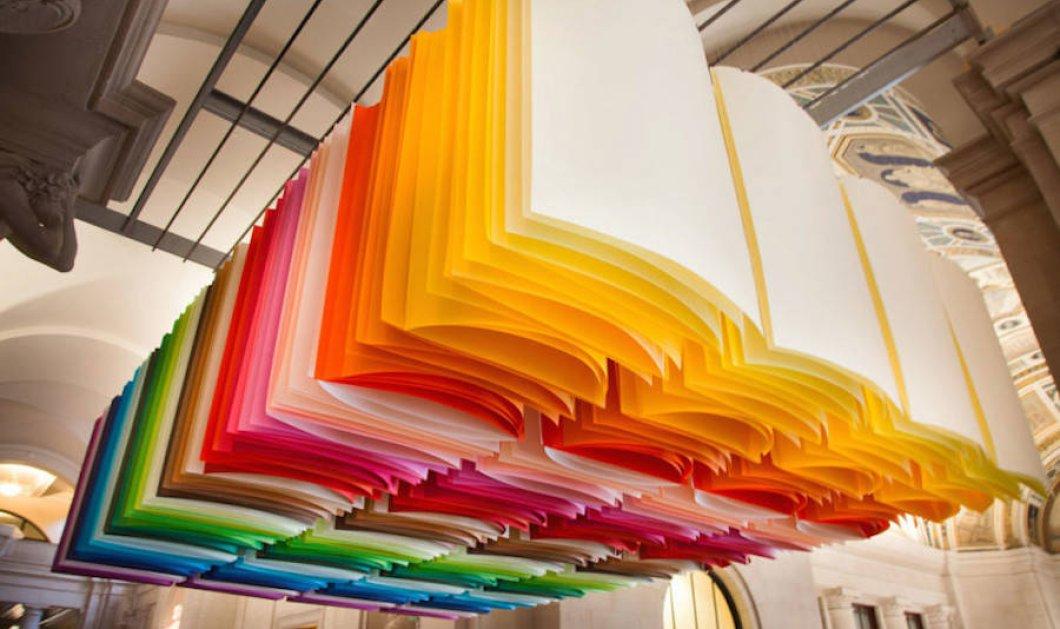 Πάμε Τόκιο; Μια πολύχρωμη παλέτα- φωτιστικό θα σας φτιάξει την διάθεση  - Κυρίως Φωτογραφία - Gallery - Video