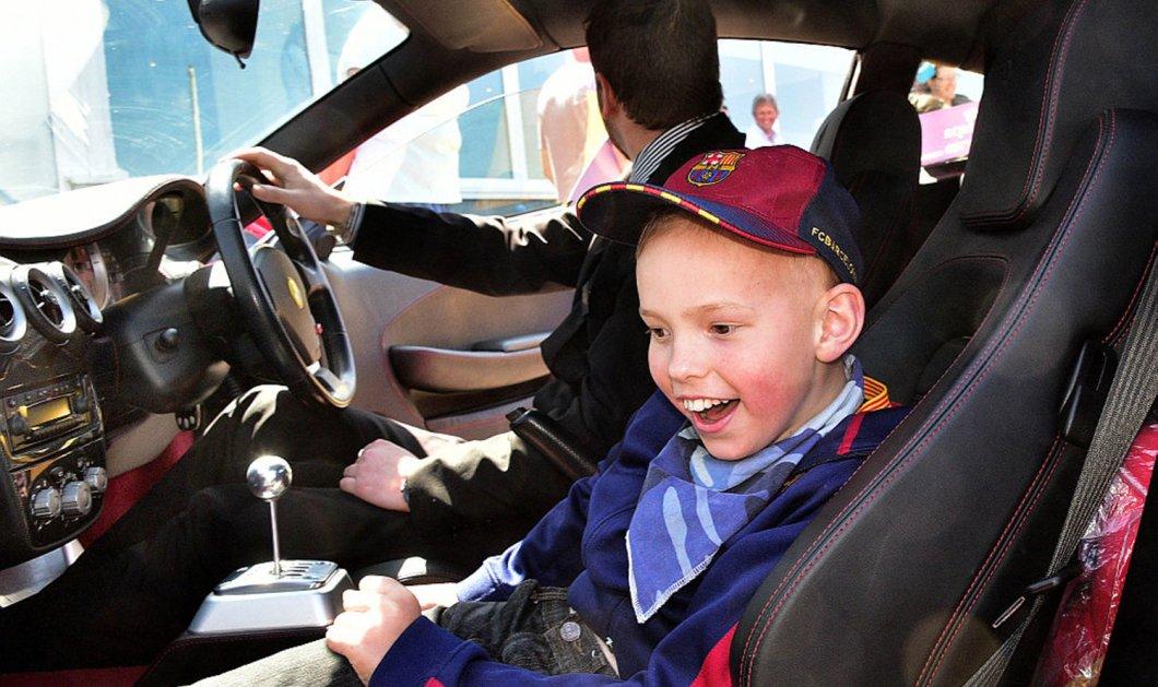 Συγκινητική εκστρατεία μέσω fb για ετοιμοθάνατο 11χρονο: Ζητάει μια Ferrari  - Κυρίως Φωτογραφία - Gallery - Video