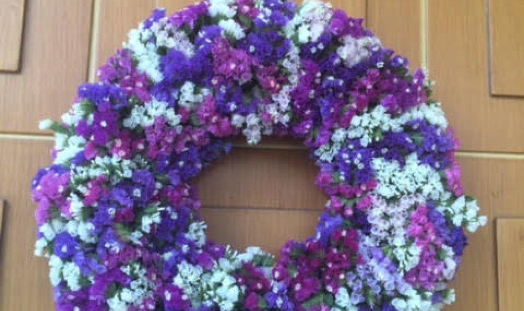 Επιτέλους έβαλα στην εξώπορτα μου το Μαγιάτικο μοβ αμάραντο - Θα μείνει άψογο ως του χρόνου   - Κυρίως Φωτογραφία - Gallery - Video