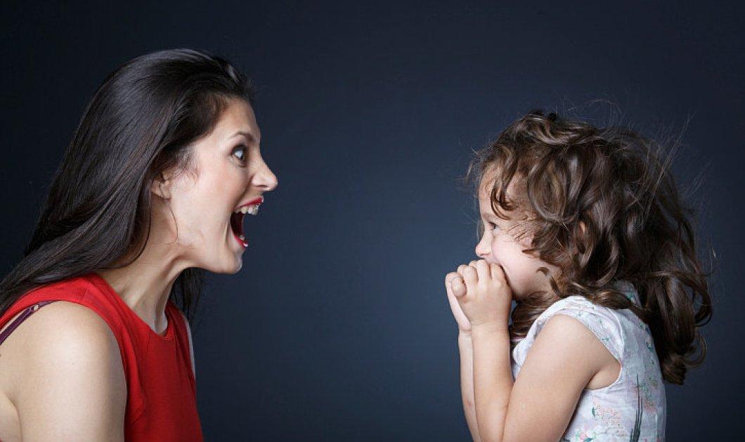 Πώς να σταματήσετε να φωνάζετε στα παιδιά σας: Συμβουλές για να μην ξεπερνάτε τα όρια - Κυρίως Φωτογραφία - Gallery - Video