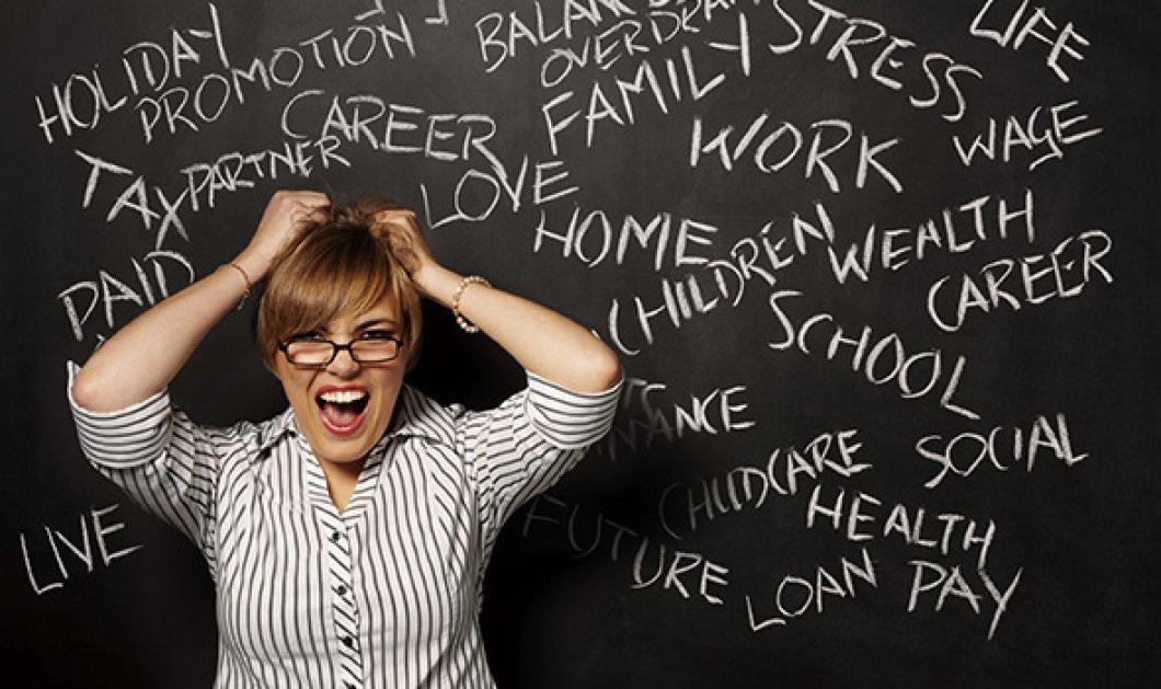 Θέλεις να ξεφορτωθείς το άγχος σου; Δες εδώ πως θα τα καταφέρεις - Κυρίως Φωτογραφία - Gallery - Video