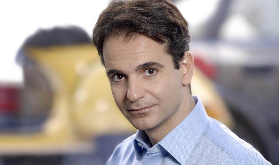 Politico: Ο Μητσοτάκης 1 από τους 3 πολιτικούς που θα έχουν ουσιαστική επιρροή στις εξελίξεις στην Ευρώπη  - Κυρίως Φωτογραφία - Gallery - Video