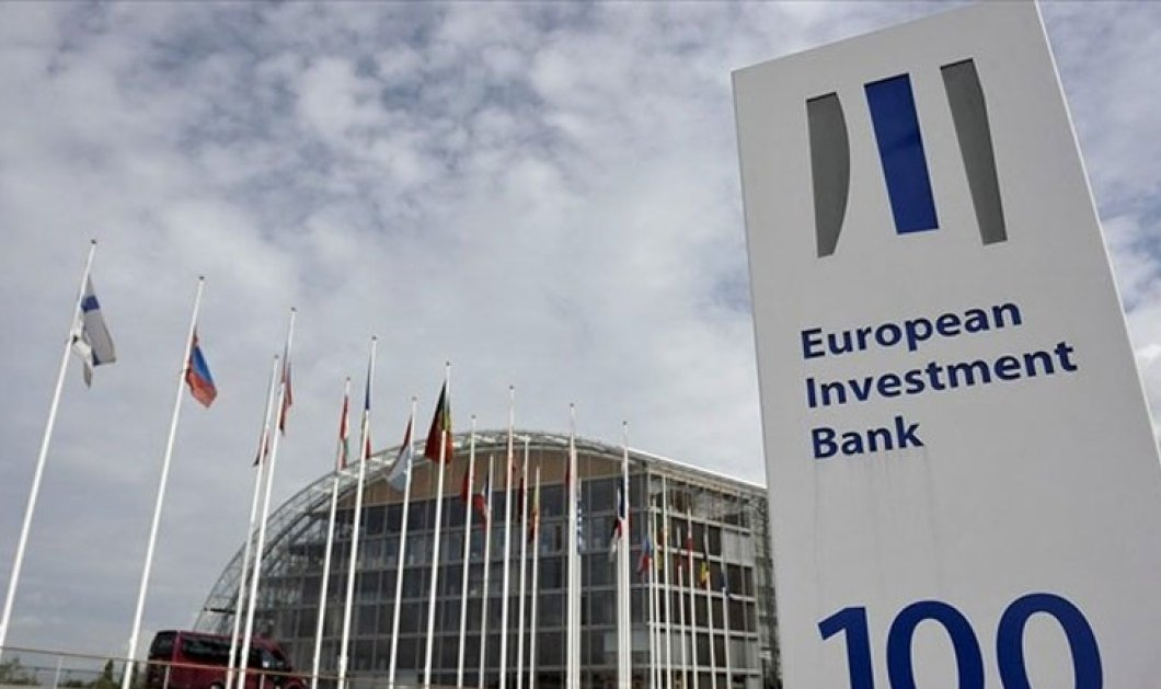 Παιδόφιλος & ηδονοβλεψίας στην Ευρωπαϊκή Τράπεζα Επενδύσεων - Έβαλε κάμερες στα αποδυτήρια γυναικών   - Κυρίως Φωτογραφία - Gallery - Video