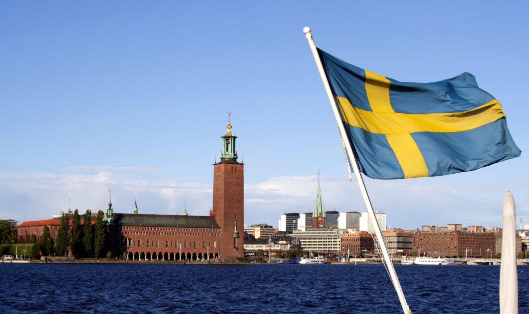 Φύγαμε για Σουηδία! Η χώρα του βορρά επιλέχθηκε ως η καλύτερη για να ζεις - Πού βρίσκεται η Ελλάδα - Κυρίως Φωτογραφία - Gallery - Video