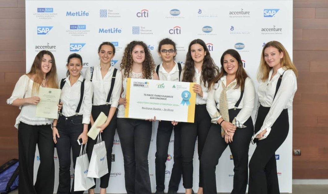 Made in Greece το Smileybin το προϊόν της χρονιάς από 50 μαθητές των Πιερίων - Πάνε σε Πανευρωπαϊκό Διαγωνισμό   - Κυρίως Φωτογραφία - Gallery - Video