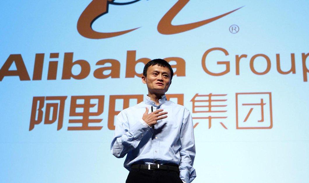 H Alibaba με 485 δις δολάρια τζίρο έρχεται στην Ελλάδα : Η μεγαλύτερη εταιρεία online πωλήσεων του κόσμου - Κυρίως Φωτογραφία - Gallery - Video