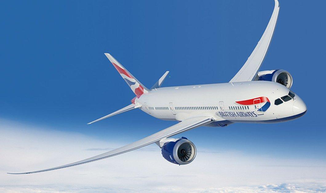 Συναγερμός on air! Αεροπλάνο της British Airways έστειλε σήμα κινδύνου - Κυρίως Φωτογραφία - Gallery - Video