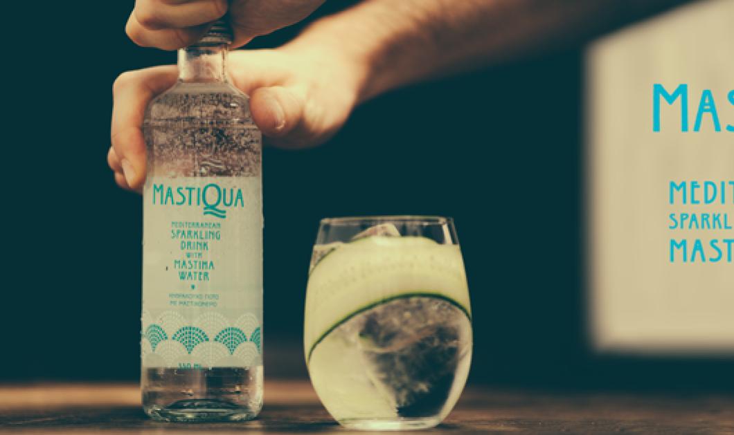 Made in Greece: Mastiqua – Το εναλλακτικό δροσιστικό ποτό που τονώνει & αναζωογονεί - Κυρίως Φωτογραφία - Gallery - Video