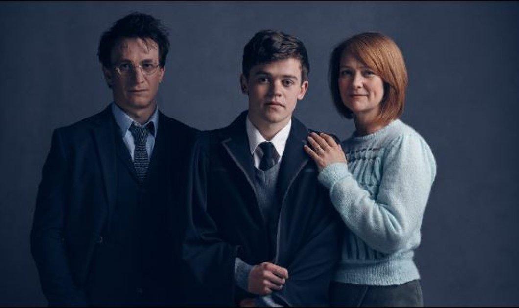 Οι πρώτες φώτο από τον μικρο νέο Χάρι Πότερ με τον μπαμπά & την μαμά του- Πως ενηλικιώθηκε ο παλιός... - Κυρίως Φωτογραφία - Gallery - Video