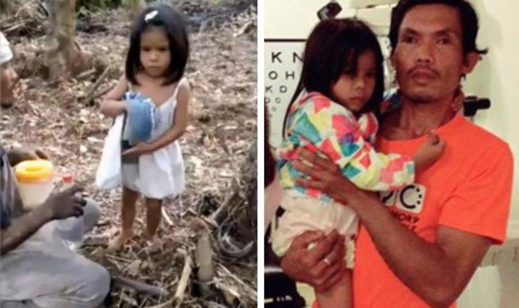 Συγκινητικό viral: H 5χρονη Φιλιππινεζούλα καθοδηγεί τον τυφλό πατέρα της στην δουλειά - Κυρίως Φωτογραφία - Gallery - Video