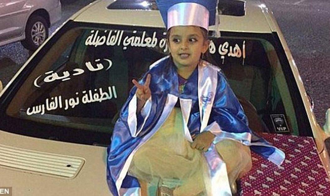 Κουβέιτ: Μαθήτρια νηπιαγωγείου έκανε δώρο Μερσεντές στην αγαπημένη δασκάλα της  - Κυρίως Φωτογραφία - Gallery - Video