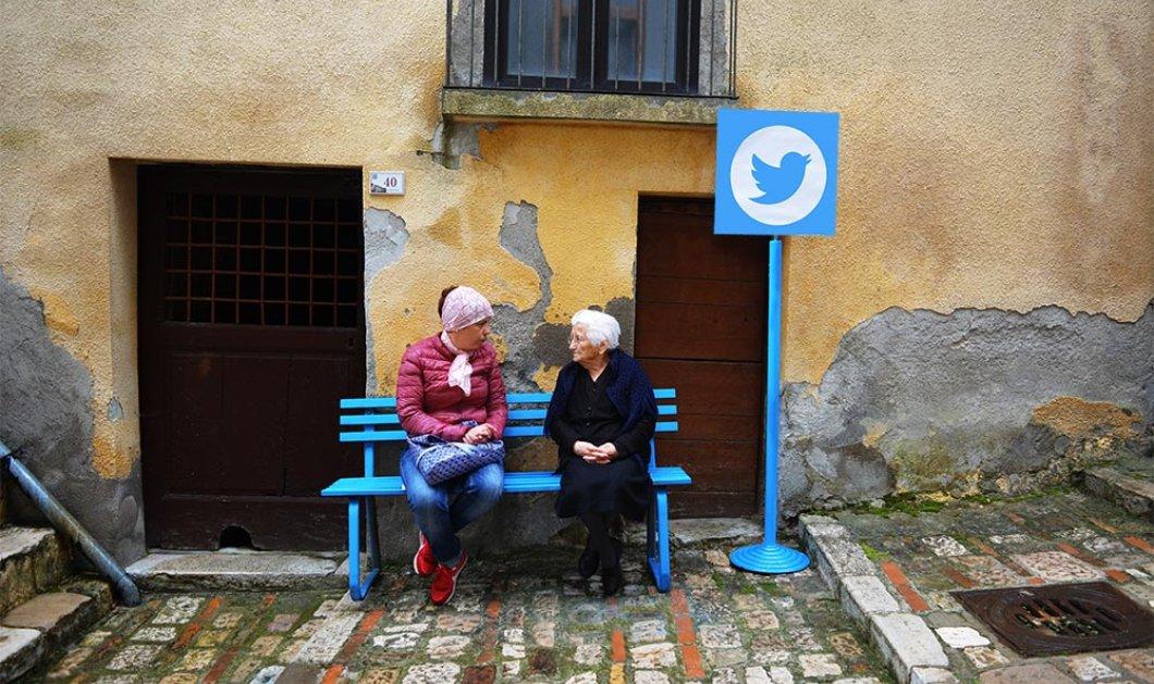 Story of the day: Το ιταλικό χωριό χωρίς ίντερνετ - Google, Fb, Τwitter, Υou Τube μόνο σε παγκάκια & καρέκλες - Κυρίως Φωτογραφία - Gallery - Video