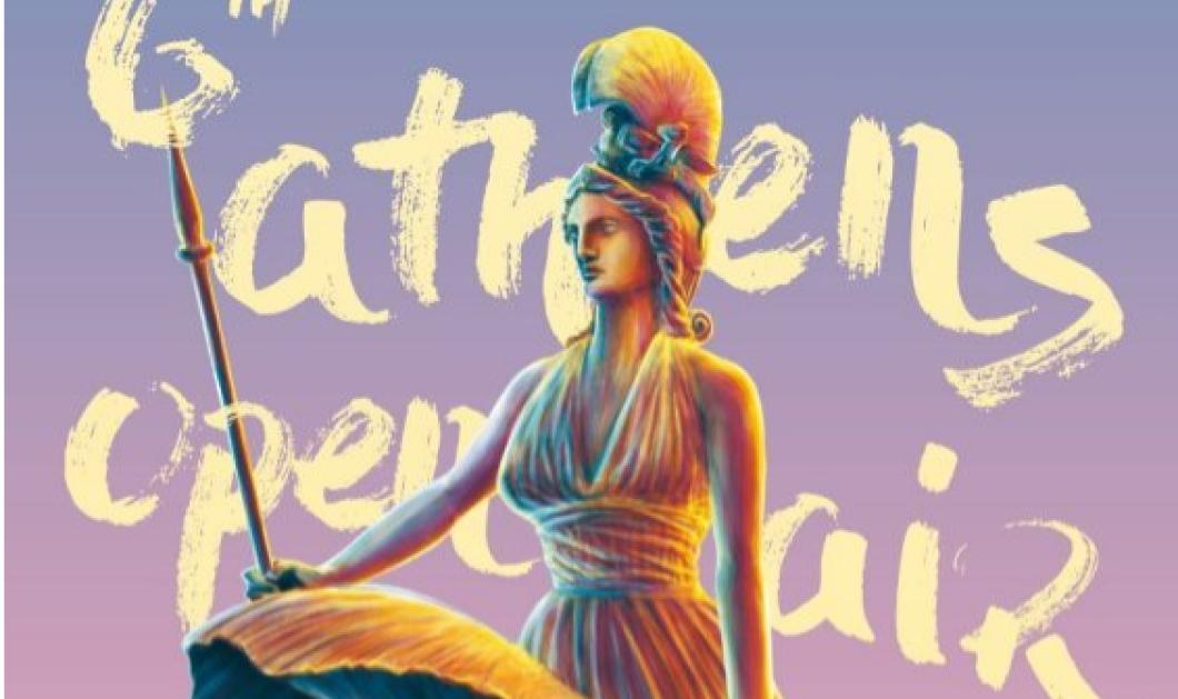 Good news- όλη η Αθήνα - θερινό σινεμά: 6th Athens Open Air Film Festival με απίθανη αφίσα! Δείτε την   - Κυρίως Φωτογραφία - Gallery - Video