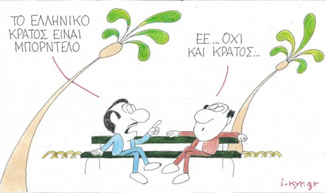 KΥΡ: Το ελληνικό... ''κράτος'' είναι μπ@ρντέλο - Κυρίως Φωτογραφία - Gallery - Video