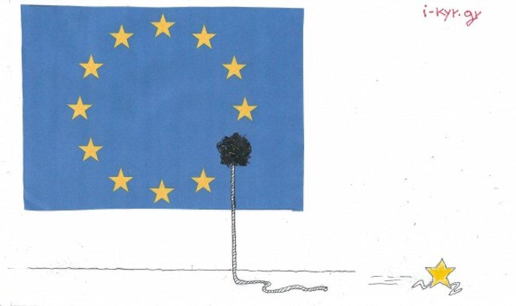 Το απολαυστικό σκίτσο του ΚΥΡ για Brexit: Το αστέρι στην σημαία της Ευρωπαϊκής Ένωσης... το σκασε! - Κυρίως Φωτογραφία - Gallery - Video
