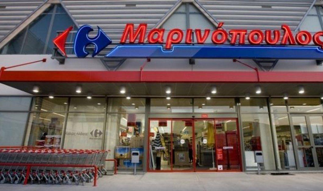 Έως και 2 δισ. ευρώ ο συστημικός κίνδυνος της Μαρινόπουλος του μεγαλύτερου λιανεμπορίου της χώρας    - Κυρίως Φωτογραφία - Gallery - Video