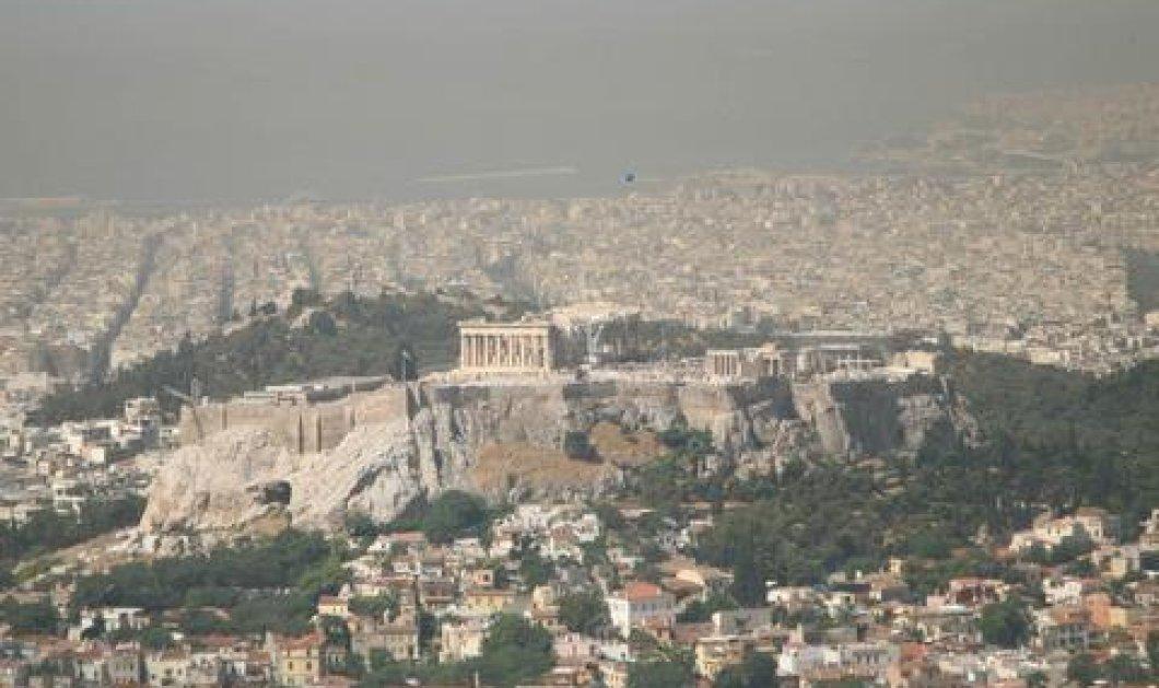 Η ατμοσφαιρική ρύπανση στην Αθήνα ξεπέρασε το όριο – To Υπουργείο Υγείας δίνει οδηγίες - Κυρίως Φωτογραφία - Gallery - Video