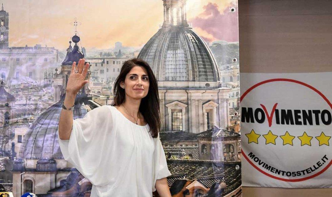 Τop Woman η Βιρτζίνια Ράτζι: Η γοητευτική νέα Δήμαρχος της Ρώμης - Οπαδός του Μπέπε Γκρίλο - Κυρίως Φωτογραφία - Gallery - Video