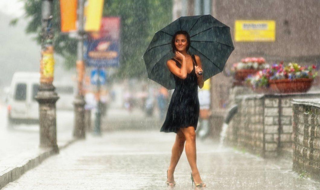 Έκτακτο δελτίο: Βροχές και καταιγίδες το Σαββατοκύριακο - Αλλάζει ο καιρός  - Κυρίως Φωτογραφία - Gallery - Video