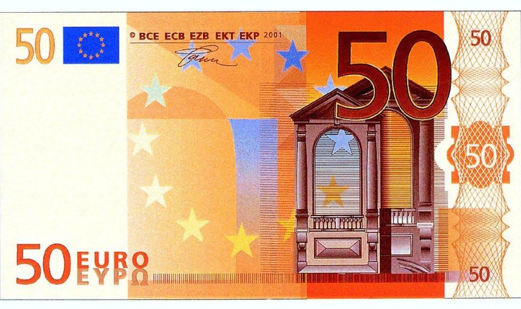 Έρχεται το νέο 50ευρω: Έτοιμο το σε λίγες μέρες το πιο σημαντικό χαρτονόμισμα της Ευρώπης  - Κυρίως Φωτογραφία - Gallery - Video