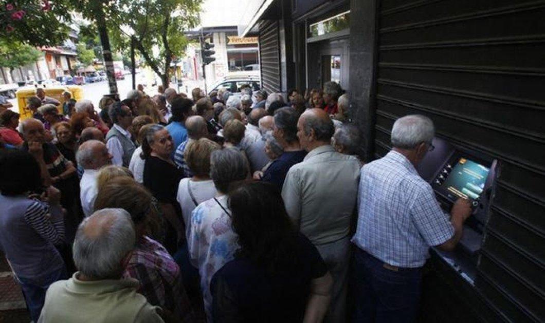 """Τα 3 """"ψαλίδια"""" στις συντάξεις που έκαναν χιλιάδες συνταξιούχους να οργίζονται μπροστά στα ΑΤΜ - Ωστόσο...   - Κυρίως Φωτογραφία - Gallery - Video"""