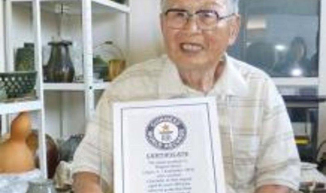 Ο χαρούμενος Ιάπωνας παππούς πήρε το πτυχίο Καλών Τεχνών στα 96 του χρόνια και μπήκε στο βιβλίο Γκίνες - Κυρίως Φωτογραφία - Gallery - Video
