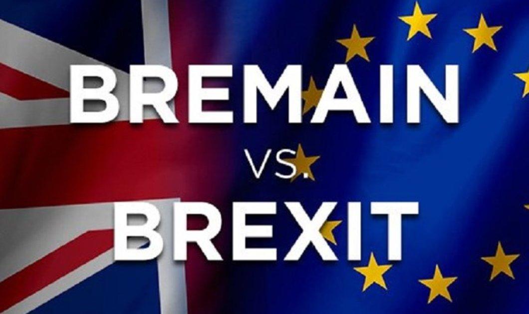 Κώστας Λαπαβίτσας: Είτε με Remain, είτε με Brexit, η Ε.Ε δεν μεταρρυθμίζεται - Κυρίως Φωτογραφία - Gallery - Video