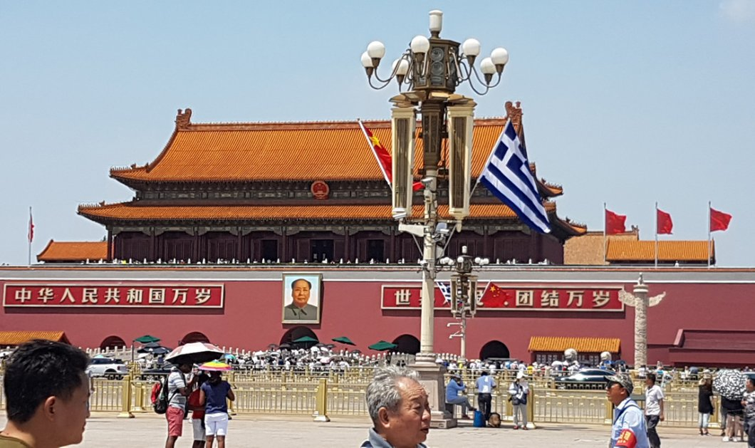 Στα γαλανόλευκα το Πεκίνο για την επίσημη επίσκεψη του Έλληνα πρωθυπουργού - Το αναλυτικό πρόγραμμα της επίσκεψης Τσίπρα - Κυρίως Φωτογραφία - Gallery - Video