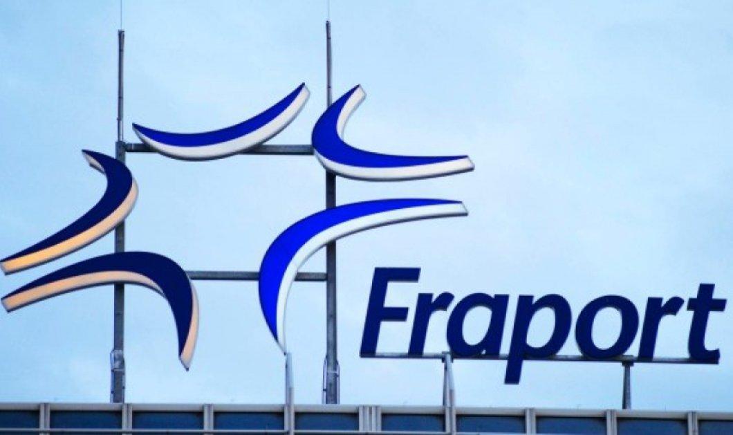 Μόνο Έλληνες θέλει να προσλάβει η Fraport στα 14 περιφερειακά αεροδρόμια - Ήδη 2.500 αιτήσεις για 500 θέσεις! - Κυρίως Φωτογραφία - Gallery - Video