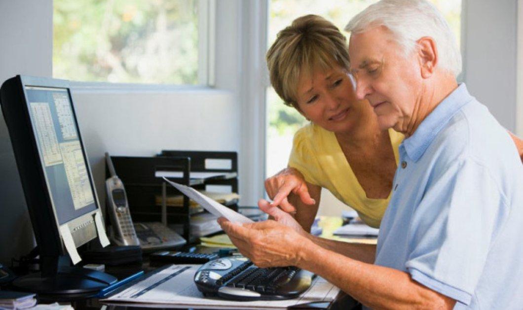 Συντάξεις: Μπαίνει «ψαλίδι» από 2 Αυγούστου στις επικουρικές για 400.000 συνταξιούχους  - Κυρίως Φωτογραφία - Gallery - Video