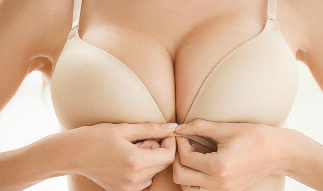 Ιδανικό μπουστο λίγο πριν την παραλία - Τι λέει ο Δρ. Ζήσης Μπουκουβάλας για την αυξητική στήθους - Κυρίως Φωτογραφία - Gallery - Video