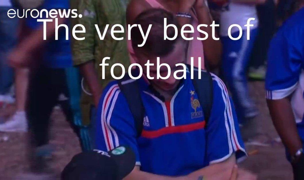 Βίντεο ημέρας: Μικρός Πορτογάλος  παρηγορεί Γάλλο που... κλαίει γοερά μετά τον τελικό του Euro - Κυρίως Φωτογραφία - Gallery - Video