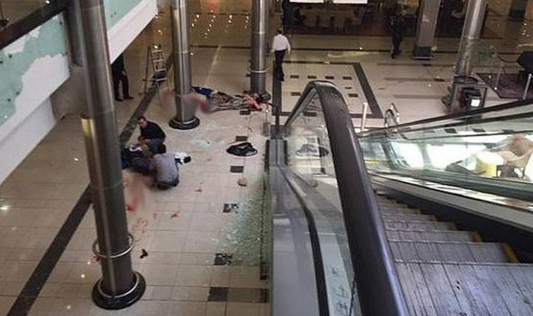 Πυροβολισμοί σε εμπορικό κέντρο στο Μόναχο: 8 νεκροί & αρκετοί τραυματίες - Πιθανόν νεκρός ένας από τους δράστες - Κυρίως Φωτογραφία - Gallery - Video