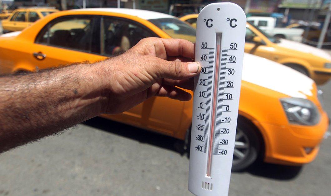 Εξωπραγματικές θερμοκρασίες στο Κουβέιτ - Το θερμόμετρο έδειξε τους 54 βαθμούς! - Κυρίως Φωτογραφία - Gallery - Video