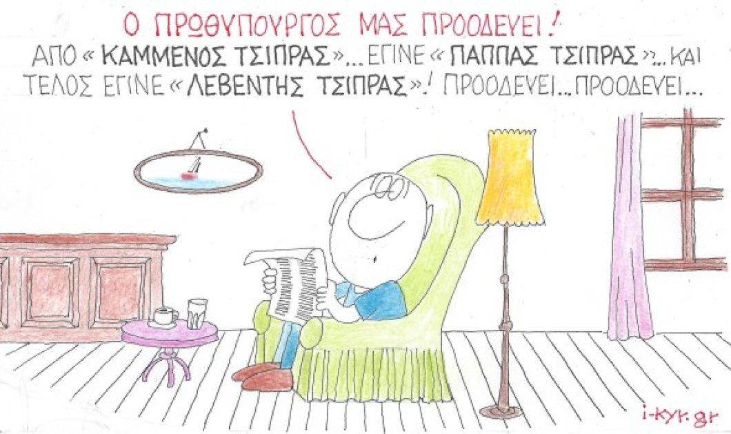 ΚΥΡ: Ο πρωθυπουργός από Καμμένος Τσίπρας έγινε Λεβέντης Τσίπρας - Προοδεύει - Κυρίως Φωτογραφία - Gallery - Video