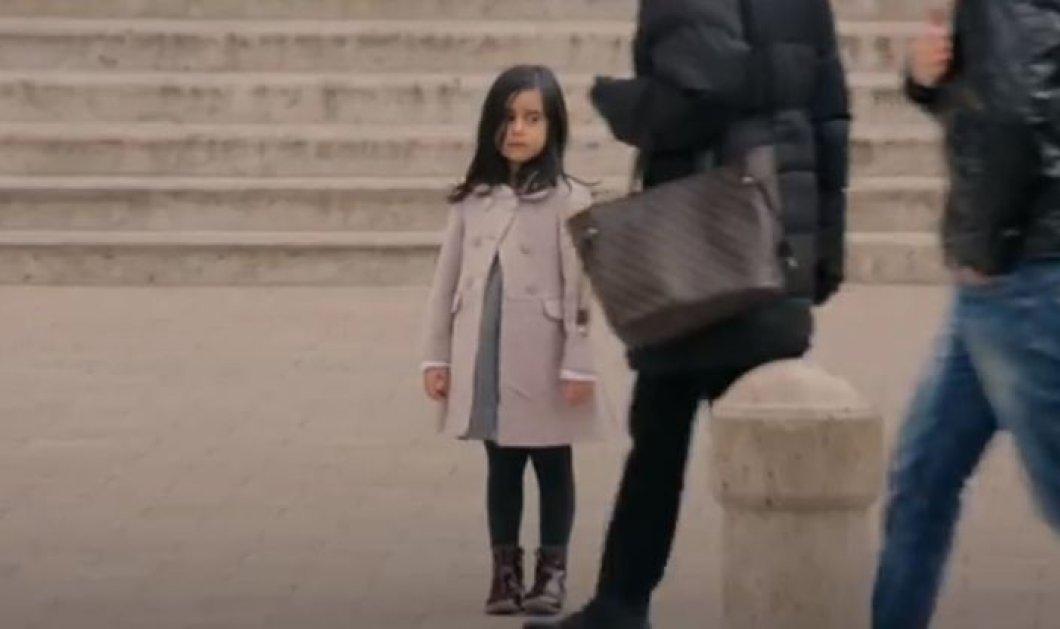 Kοινωνικό πείραμα που συγκλονίζει: Πώς αλλάζει η στάση των ανθρώπων απέναντι σε ένα παιδί ανάλογα με τα ρούχα του; - Κυρίως Φωτογραφία - Gallery - Video