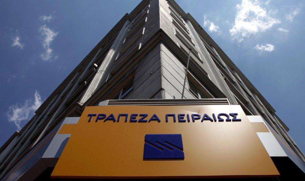 Τράπεζα Πειραιώς: Δόθηκαν 432 εκατ. ευρώ δάνεια σε ΜΜΕ - Κυρίως Φωτογραφία - Gallery - Video