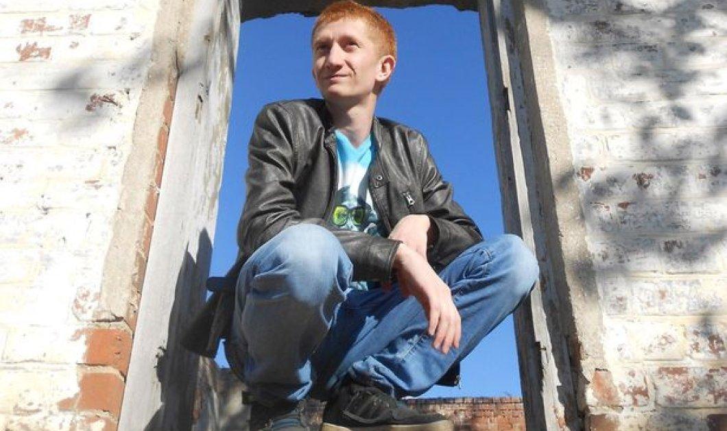 Τραγωδία στη Ρωσία λόγω Euro: 27χρονος έχασε το στοίχημα & αυτοκτόνησε   - Κυρίως Φωτογραφία - Gallery - Video