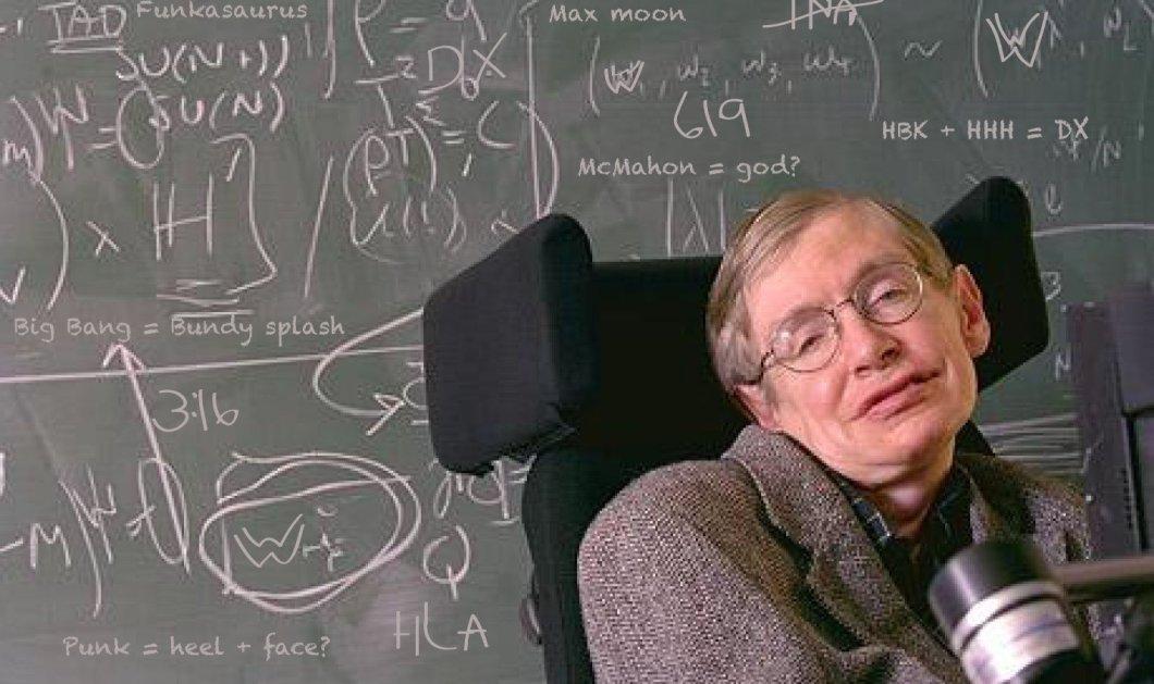Το άρθρο που κάνει πάταγο - Stephen Hawking: Να γιατί κινδυνεύουμε να εξαφανιστούμε οι άνθρωποι σαν είδος επί της Γης - Κυρίως Φωτογραφία - Gallery - Video