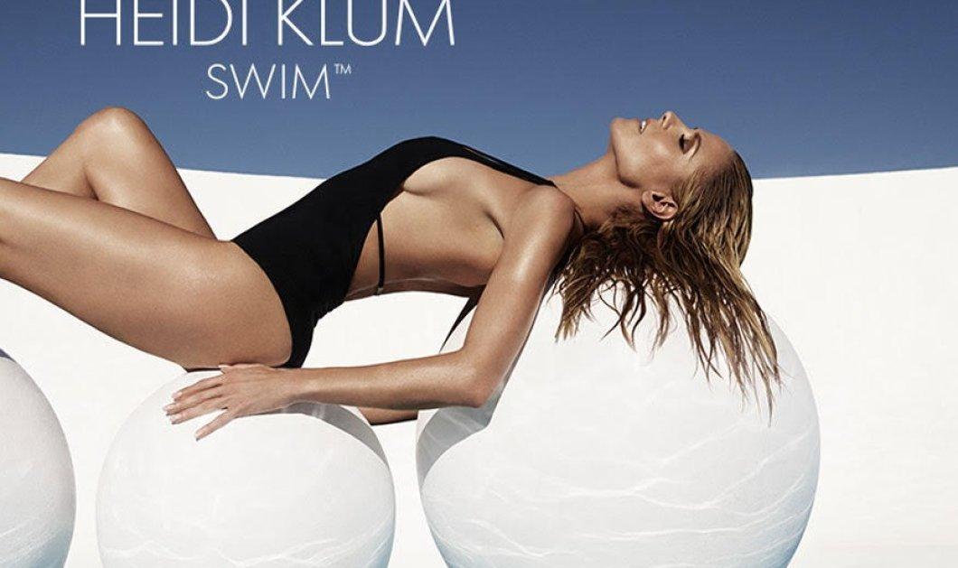 Η Heidi Klum παρουσιάζει: Λευκά και μαύρα εσώρουχα, ρομαντικά, σέξι με δική της υπογραφή  - Κυρίως Φωτογραφία - Gallery - Video
