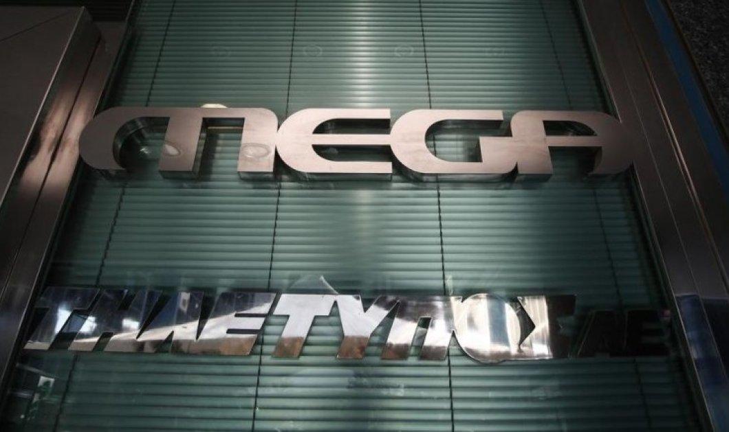 Νέες στάσεις εργασίας από δημοσιογράφους και τεχνικούς του Mega: Χωρίς δελτίο ειδήσεων Παρασκευή & Σαββατοκύριακο - Κυρίως Φωτογραφία - Gallery - Video