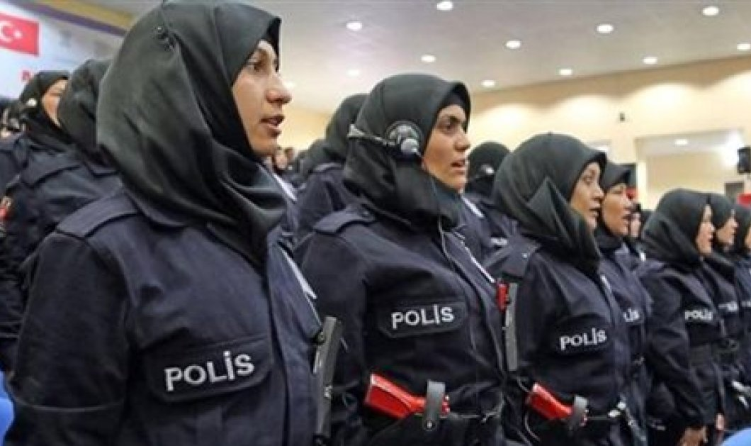 Την μαντίλα θα μπορούν να φορούν πια οι γυναίκες αστυνομικοί στην Τουρκία - Κυρίως Φωτογραφία - Gallery - Video