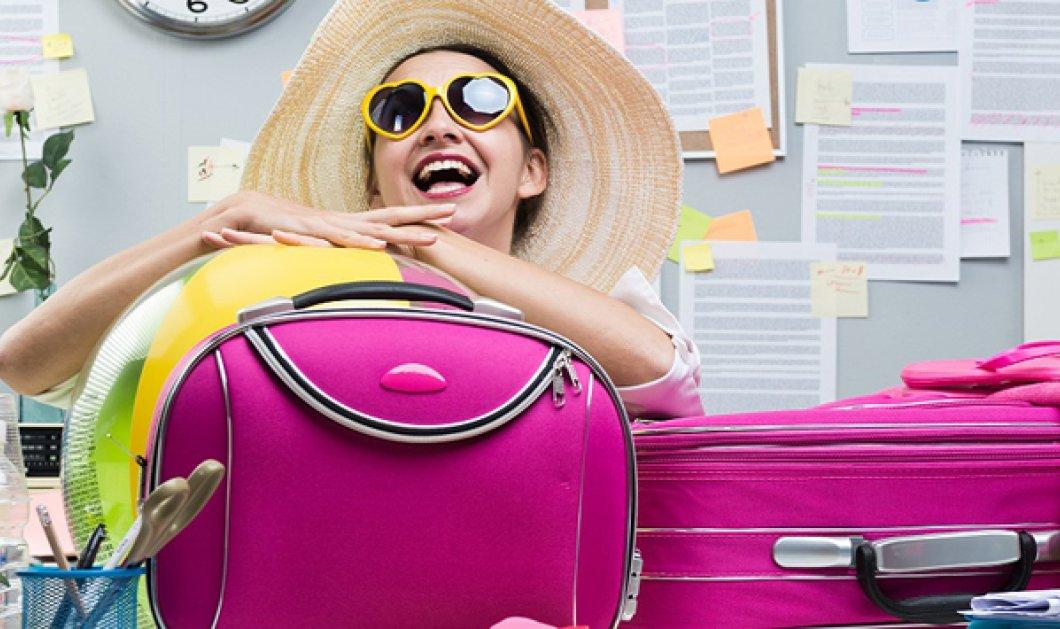 Ξέμεινες στη δουλειά; Ιδού πώς να κάνεις διακοπές στο γραφείο - Κυρίως Φωτογραφία - Gallery - Video