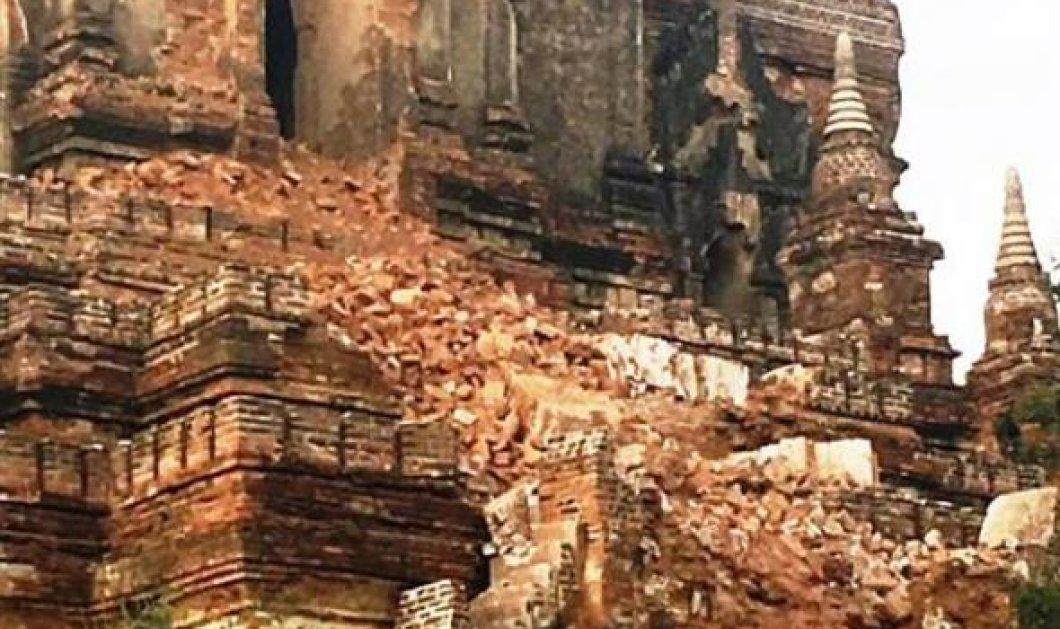 Σεισμός 6,8 Ρίχτερ έπληξε την Μιανμάρ - Δεν υπάρχουν αναφορές για θύματα  - Κυρίως Φωτογραφία - Gallery - Video