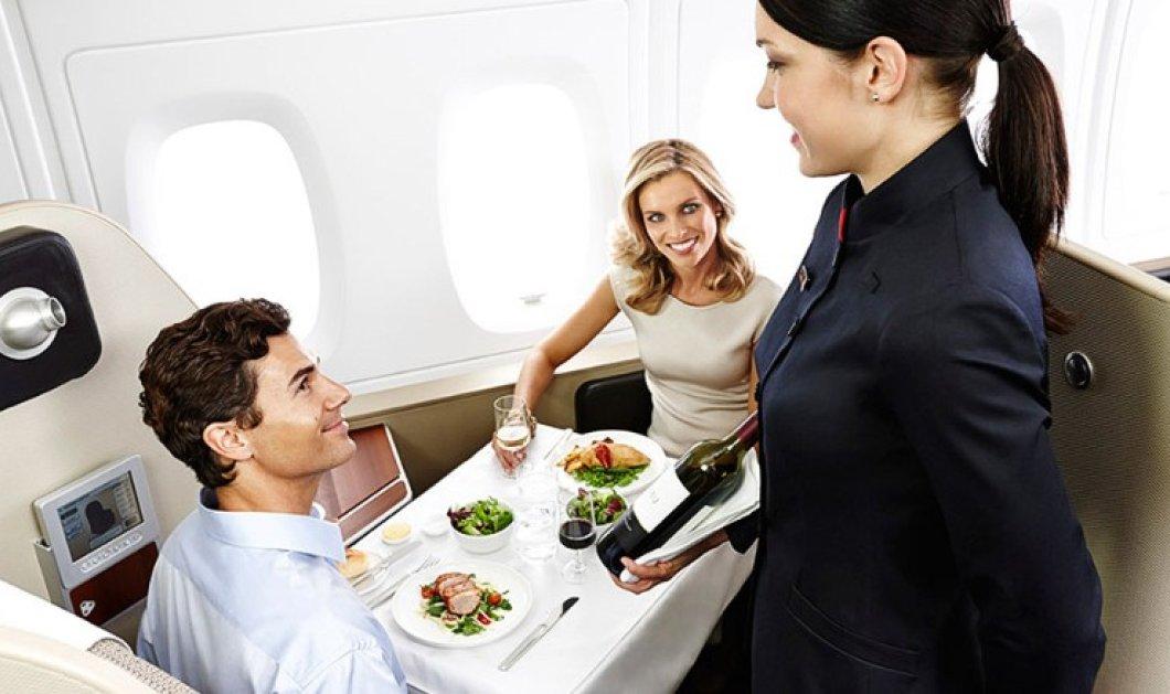 Αυτές είναι οι αεροπορικές εταιρίες με το καλύτερο φαγητό - Πρώτη στην Ευρώπη η Aegean   - Κυρίως Φωτογραφία - Gallery - Video