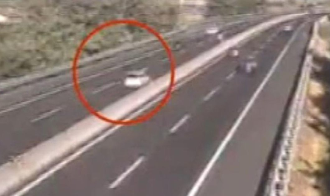 Ηλικιωμένη Ιταλίδα προκαλεί χάος σε αυτοκινητόδρομο - Οδήγησε 20 χλμ. αντίθετα στο ρεύμα! (βίντεο) - Κυρίως Φωτογραφία - Gallery - Video