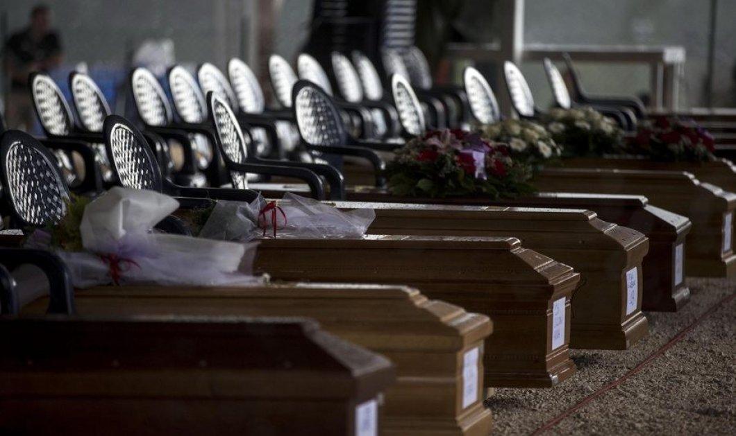 Ημέρα πένθους για την Ιταλία - Σήμερα η κηδεία 37 θυμάτων  - Κυρίως Φωτογραφία - Gallery - Video