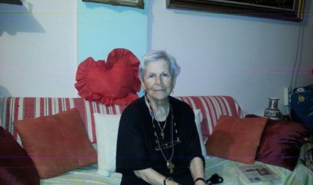 Ηλικιωμένη δώρισε ακίνητο για να γίνει Γηροκομείο - Η Εφορία της ζητά 55.000 ευρώ για ΕΝΦΙΑ - Κυρίως Φωτογραφία - Gallery - Video