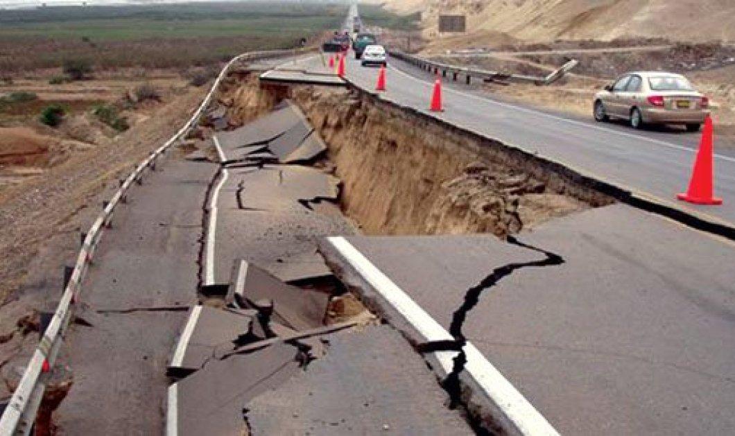 Συντρίμμια και 8 νεκροί από σεισμό 5,2 Ρίχτερ στο Περού  - Κυρίως Φωτογραφία - Gallery - Video