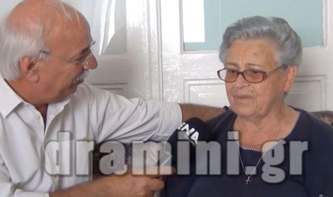 Άννα Κορακάκη: Η γιαγιά της «χρυσής» Άννας μιλά για την Ολυμπιονίκη εγγονή της  - Κυρίως Φωτογραφία - Gallery - Video